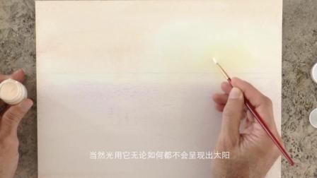 【绘笔万象】如何用水彩画日出
