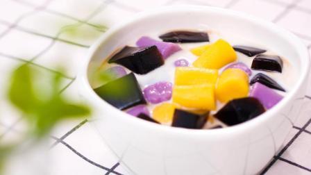 双色芋圆烧仙草的做法, 在家也能做出的口感!