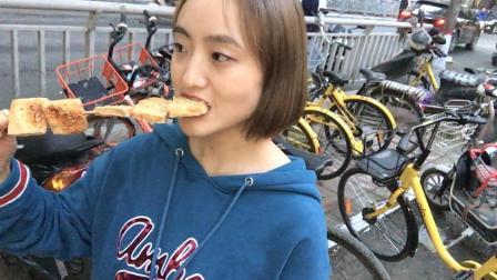 豆腐还能这样吃? 妹子街头吃完居然哭了 光看着就特别有食欲