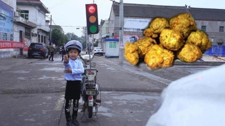农村牛人自制红绿灯, 带着萌娃在校门口指挥交通, 有心了!