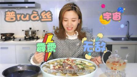 """大胃王密子君·自制东北冷面, 有了""""餐桌上的新宠""""竟然吃出别样酸爽? !"""