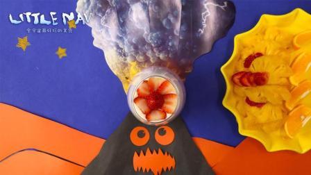 小拿云美食 008 草莓牛奶芝士熔岩 火山与地震 草莓牛奶芝士熔岩火山