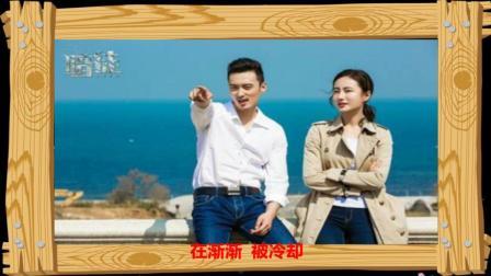 网剧《暗徒》主题歌《暗火》, 张赫宣演唱
