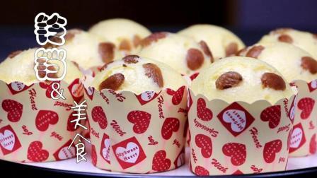 省事好吃【纸杯蒸蛋糕】不用打发, 不用发酵, 不用烤箱。健康美味!