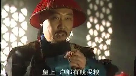康熙王朝: 陈廷敬冒死进谏 得到康熙重赏