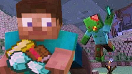 大海解说 我的世界Minecraft 荒岛原版生存发现钻石宝藏