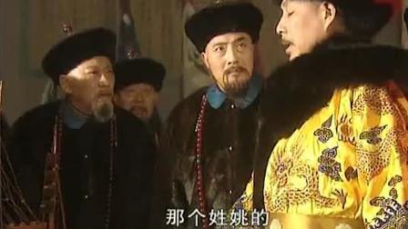 康熙王朝: 此人自称为爷, 康熙大怒, 丢在冰天雪地, 差点冻死