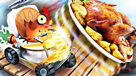 【屌德斯解说】 超级动物战队 模拟一只鸡手把手教你变成豪华午餐