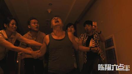 陈翔六点半: 贪财男子不顾危险趁火打劫, 最终被抓获!