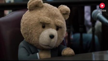看完泰迪熊爆粗口系列, 我已经无法直视童年了