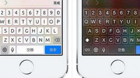才知道苹果手机的键盘还有这个功能, 很多人还不会使用, 赶紧试一试