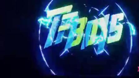 双11晚会: TFboys 演唱歌曲 《大梦想家》, 全场嗨不停!