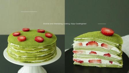 Strawberry green tea(Matcha) crepe cake Recipe