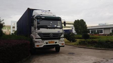 中国重汽斯太尔 半挂集装箱牵引大货车! 蛮牛气的!