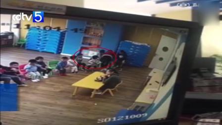 携程亲子园虐童最新视频曝光: 小孩被绑椅子上挣扎近一分多钟!