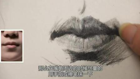 素描静物书法香蕉素描教程视频, 素描入门图画, bob ross油画教程中文北京美术培训