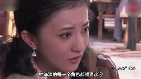 她曾被撒贝宁暗恋20年, 8岁演琼瑶剧一举成名, 如今37岁还没出嫁