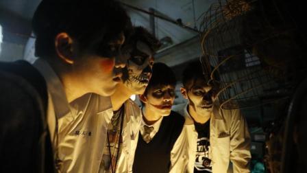 不要脸脱口秀 第一季:一口气看恐怖片《怪物》与众不同的青春太残酷 168