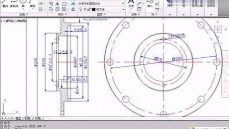 室内设计培训教程: 3课