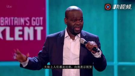 这个黑人喜剧演员, 让英国达人秀评委为他全体起