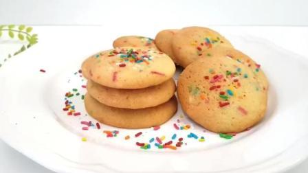 彩糖牛油曲奇饼《免机打》How to Make Funfetti  Butter Cookies