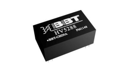 BBT-CHINA HV5288 可旋转演示(20171111)