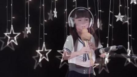 葫芦丝小苹果5岁萌娃用葫芦丝吹奏月光下的凤尾