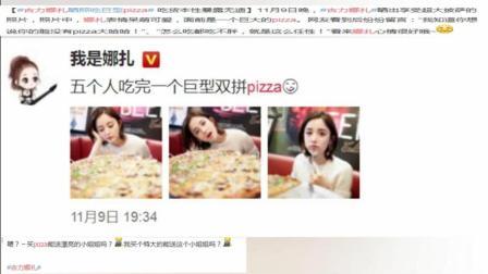 """古力娜扎 pizza, 昨晚古力娜扎晒出享受超大披萨的照片, 还道: """"五个人吃完一个巨型双拼"""