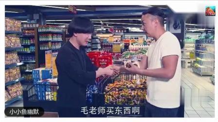 陈翔六点半: 超市里的东西随便拿不要钱, 天上掉