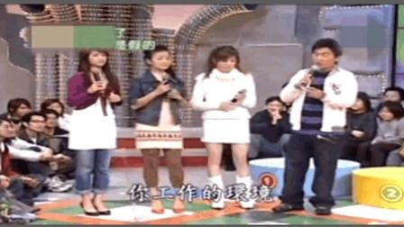 吴宗宪和大张伟在综艺节目上面互怼, 最后大张伟被吴宗宪说服了
