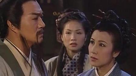 封神榜: 王后苏凝香偷偷找比干救国, 比干不为所动