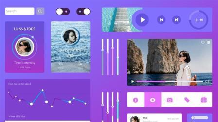 UI设计必须知道的哪些事 UI设计的设计规范 UI培训班教程视频