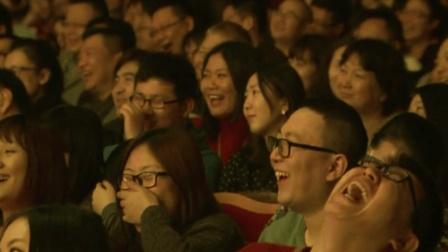 郭德纲于谦返场《戏谈油条》有笑料还长学问, 台下笑成一片
