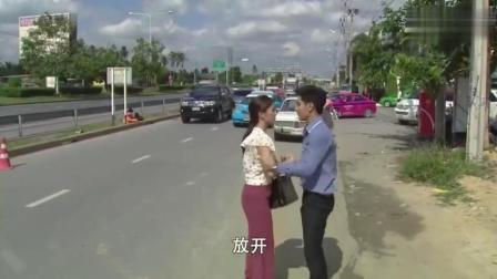 你的爱我无力拒绝 大马路上紧急刹车, 小两口吵架这么不分场合