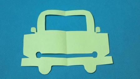 剪纸小课堂615: 小轿车汽车 儿童剪纸教程大全