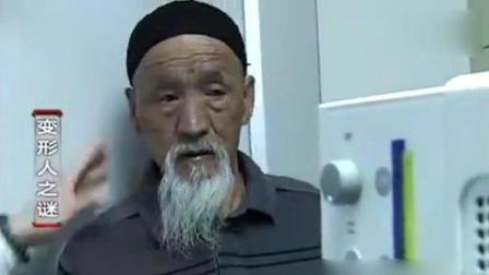 隐居民间的功夫高手, 真正的武林绝学, 缩骨神功! 第5集