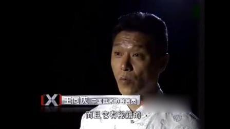 隐居民间的功夫高手, 真正的武林绝学, 缩骨神功! 第6集