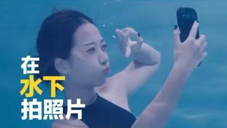 美女带你水下自拍视频通话, 这手机防水性能太牛