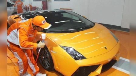 兰博基尼、法拉利这些跑车, 洗一次到底要花多少钱?