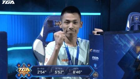 再创纪录! 恭喜旭旭宝宝刷图总决赛, 8分46秒获得第一名!