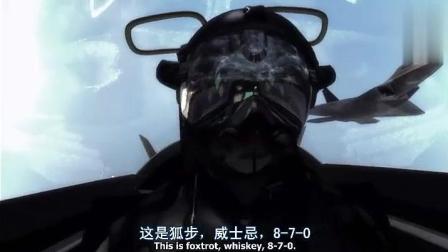 这电影叫什么名字 出动了战斗机驱逐舰 场面太过瘾