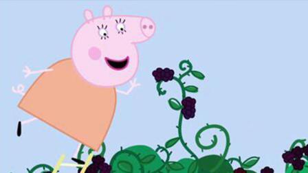 小猪佩奇粉红小猪粉红猪小妹中文版全集粉红
