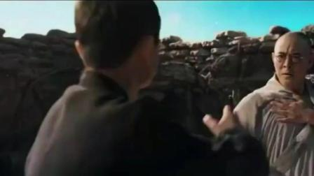 《攻守道》预告片, 马云出场燃爆全场