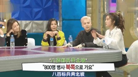 韩国综艺节目, 中国姑娘念顺口溜展示汉语博大精