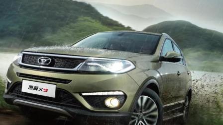 奇瑞汽车发大招, 推出8万级SUV高性价比之王, 凯翼X5