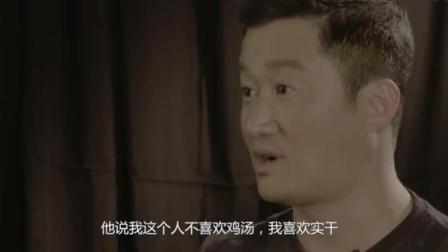 吴京向马云请教心灵鸡汤, 马云回了10个字, 吴京佩服得五体投地!