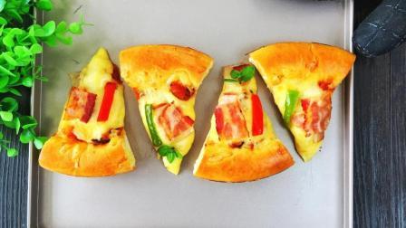 培根芝心披萨的制作方法