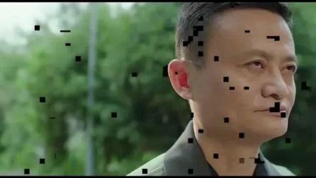 马云爸爸《攻守道》这篇是最搞笑的一段了哈哈