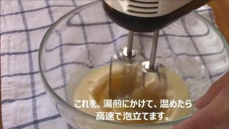 蛋糕裱花教学视频少女心爆棚的草莓百力滋蛋糕! _超清hk0打发淡奶油