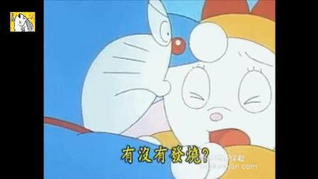"""好羡慕""""哆啦美"""", 有""""哆啦A梦""""这样的哥哥 感情真好"""